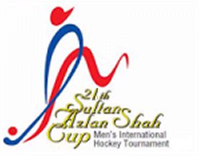 Logo Sultan Cup